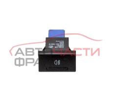 Бутон задни светлини мъгла Audi A8 2.5 TDI 150 конски сили 4D0941563D