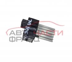 Реостат BMW X5 E53 3.0 I 231 конски сили 6931680