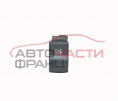 Бутон DSC Mazda 3 2.0 CD 143 конски сили BP4L664T0