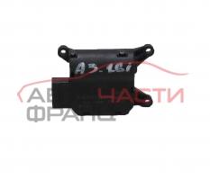 Моторче клапи климатик парно Audi A3 1.6 FSI 115 конски сили 0132801339