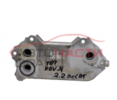 Маслен охладител Toyota Rav 4, 2.2 D-CAT 4WD 177 конски сили 15710-0R010-00