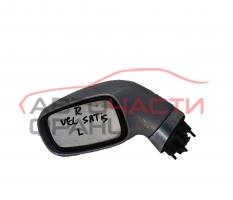 Ляво огледало електрическo Renault Vel satis 3.0 DCI 177 конски сили