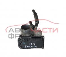 Дросел клапа Mitsubishi Colt VI 1.3 бензин 95 конски сили MN149258