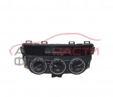 Панел управление климатроник Mazda CX-5 2.0 бензин 160 конски сили KD4555710