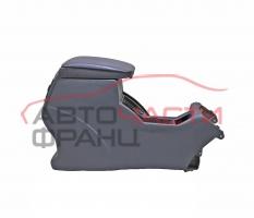 Подлакътник Fiat Croma 1.9 Multijet 150 конски сили