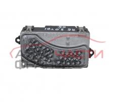 Реостат Audi A6 3.0 TDI 225 конски сили 4F0820521A