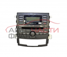Радио CD SsangYong Korando 2.0 XDI 150 конски сили AGC-9141RC