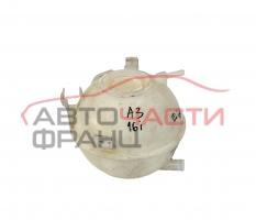 Разширителен съд охладителна течност Audi A3 1.6 I 101 конски сили