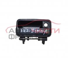 Дръжка заден капак външна Suzuki Jimny 1.3 16V 86 конски сили