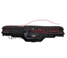 Конзола очиларка Peugeot 407, 2.0 HDI 150 конски сили