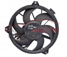 Перка охлаждане воден радиатор Citroen C6 2.7 HDI 204 конски сили 9656346880