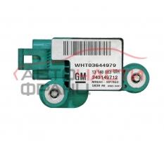 Airbag сензор Opel Meriva A 1.7 DTI 75 конски сили 13148083