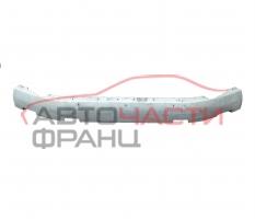 Основа предна броня Audi A8 2.5 TDI 150 конски сили