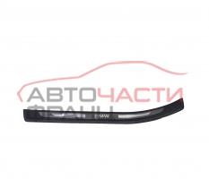Задна лява лайсна праг BMW E66 3.6 бензин 272 конски сили 7007397