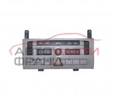 Панел управление климатик Citroen C5 2.0 16V 136 конски сили 96573328