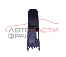 Подлакътник Honda Civic 2.2 CTDI 140 конски сили