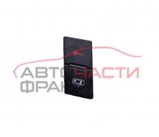 Бутон централно заключване Audi A3 2.0 TDI 140 конски сили