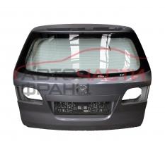 Заден капак Mazda 6 2.0 DI 136 конски сили