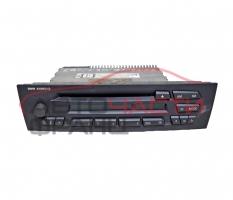 Радио CD BMW E90 2.0 D 150 конски сили RA6952296011