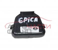 Сензор дъжд Chevrolet Epica 2.0 i 144 конски сили 96334229