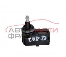 Моторче регулиране фар Opel Corsa D 1.4 бензин 120 конски сили