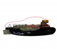 Задна лява дръжка външна Hyundai Tucson 2.0 CRDI 140 конски сили