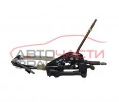Скоростен лост Toyota Yaris 1.4 D-4D 90 конски сили