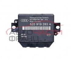 Парктроник модул Audi A4 1.8 Turbo 163 конски сили 8Z0919283A