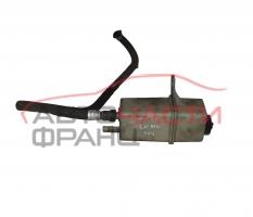 Казанче хидравлична течност Citroen Jumper 3.0 HDI 157 конски сили