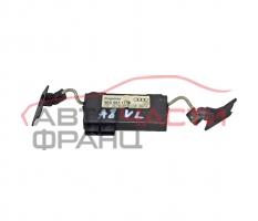 Ляв сензор аларма Audi A8 2.5 TDI 150 конски сили 4D0951177B