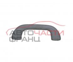 Предна дясна дръжка таван Hyundai I20 1.2 бензин 78 конски сили