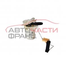 Бензинова помпа Opel Vectra C 2.2 16V 147 конски сили