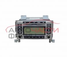 Радио CD Hyundai Santa Fe 2.2 CRDI 197 конски сили 96180-2B530