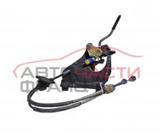 Скоростен лост Peugeot 308 1.6 16V 120 конски сили 9684581680