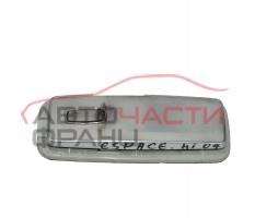 Плафон Renault Espace IV 2.2 DCI 150 конски сили