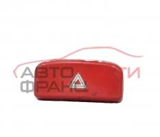 Бутон аварийни светлини за Alfa Romeo 156, 2000 г., 1.8 16V бензин 140 конски сили