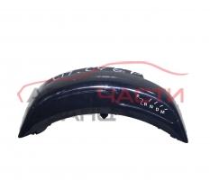 Индикатор скорости Citroen C4 Grand Picasso 1.6 HDI 109 конски сили 9660065577