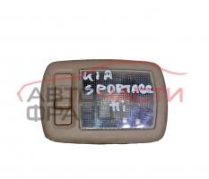 Заден плафон Kia Sportage II 2.0 16V 141 конски сили