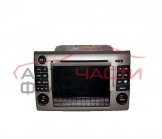 GPS навигация Fiat Stilo 2.4 20V 170 конски сили 735319233