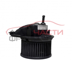 Вентилатор парно VW LT II 2.5 TDI 90 конски сили 663329W
