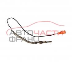Сензор температура изгорели газове Seat Altea 2.0 TDI 140 конски сили 03G906088D