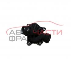 Термостат BMW E90 2.0 D 150 конски сили