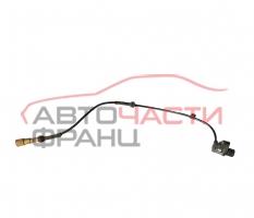 Заден датчик ABS Smart Fortwo 0.8 CDI 45 конски сили