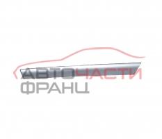 Лайсна предна лява врата BMW E46 1.8 I 118 конски сили