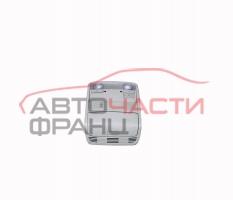 Плафон VW Passat VI 1.8 TSI 160 конски сили 1K0947133H