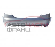 Задна броня Audi A6 3.0 TDI 225 конски сили