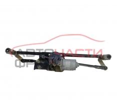 Моторче чистачки SsangYong Kyron 2.7 Xdi 163 конски сили