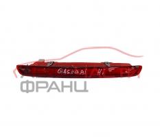 Трети стоп Nissan Qashkai 1.5 DCI 110 конски сили 26590JD00A