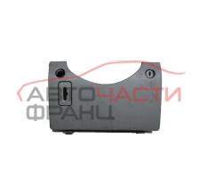 Конзола бушонно табло Renault Mascott 3.0 DCI 156 конски сили