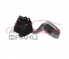 Селектор автоматични скорости BMW E65 3.0 D 218 конски сили 6927887h